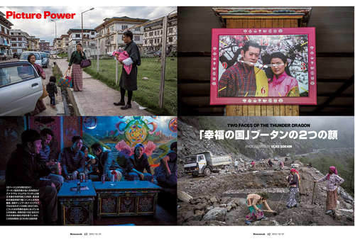 """The Two Faces of the Thunder Dragon"" in Newsweek Japan, 27 October 2015"
